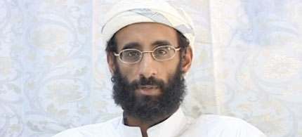 Anwar al-Awlaki, reportedly targeted for assassination by the US government, 06/15/09. (photo: Public domain)