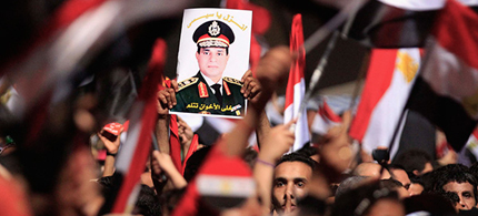 A portrait of Army Gen. Abdel Fattah Al-Sisi in a crowd of anti-Morsi demonstrators. (photo: Reuters)