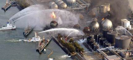 Fukushima power plant. (photo: unknown)