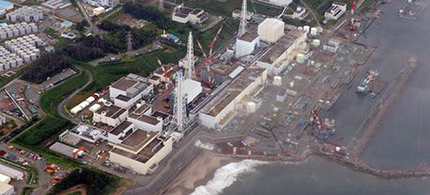 Fukushima Daiichi begins pumping groundwater into Pacific Tepco hails 'major milestone' in cleanup operation three years after earthquake and tsunami damaged reactors at nuclear plant. (photo: AP)