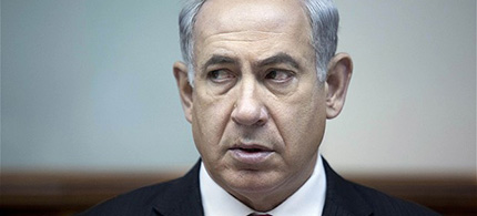 Benjamin Netanyahu. (photo: Abir Sultan/AFP)
