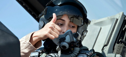 Major Mariam al-Mansouri. (photo: AP)
