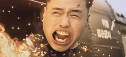 Screenshot of Kim Jong-Un's assassination, a scene in the film that is played in slow-motion. (photo: Columbia Pictures)