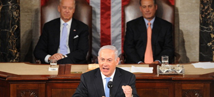 A poll found that a majority of Americans oppose Netanyahu's invitation to speak to Congress. (photo: Saul Loeb/AFP/Getty Images)