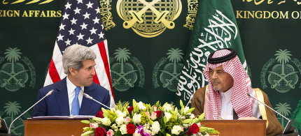 John Kerry at news conference in Saudi Arabia. (photo: Reuters)