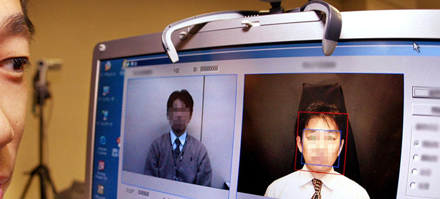 Facial recognition software. (photo: AFP)
