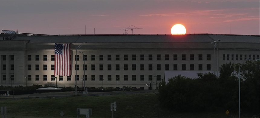 The Pentagon. (photo: AP)