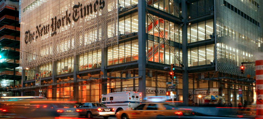 The New York Times Building. (photo: ERCO)