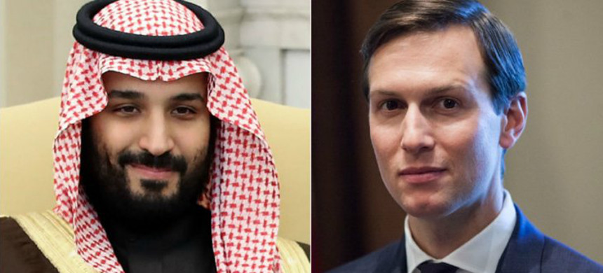 Saudi Crown Prince Muhammad Bin Salman and Jared Kushner. (photo: Getty)