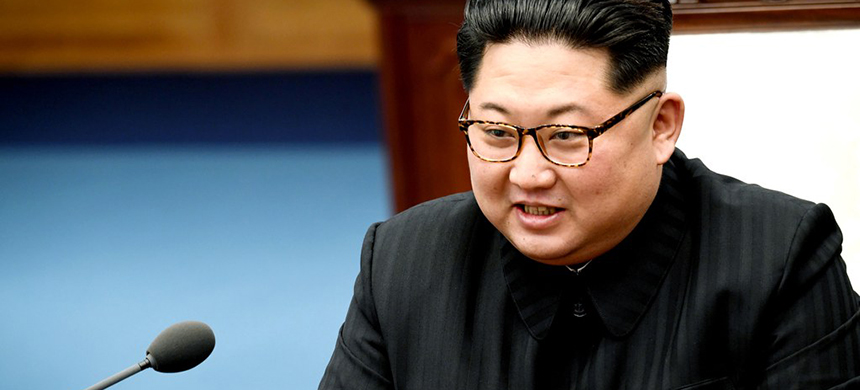 Kim Jong Un. (photo: Inter-Korean Summit Press Corps/Getty Images)