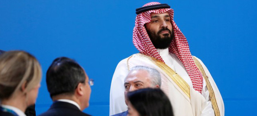 Saudi Crown Prince Mohammad bin Salman. (photo: Getty)