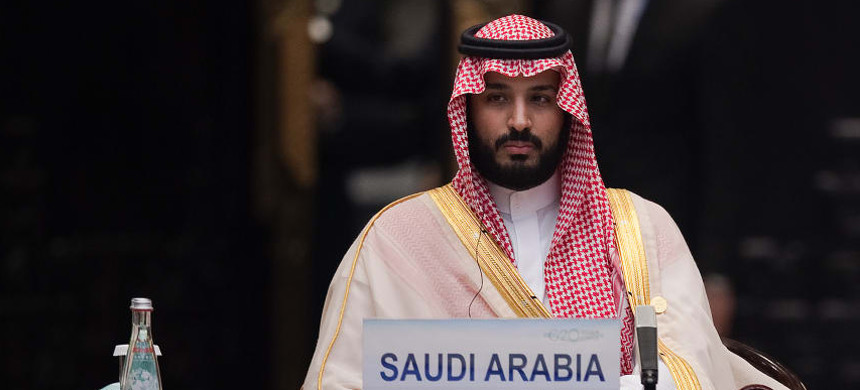 Crown Prince Mohammad Bin Salman. (photo: Nicolas Asfouri/Getty)