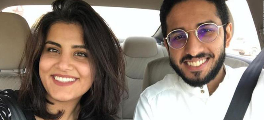 Loujain al-Hathloul and Fahad al-Butairi were arrested in 2018 and she remains imprisoned. (photo: Instagram)