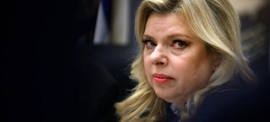Sara Netanyahu. (photo: Gali Tibbon/AFP/Getty Images)
