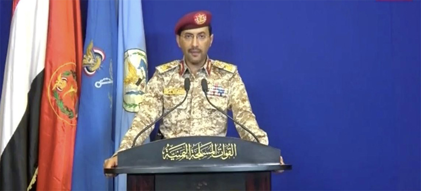 Houthi military spokesman Yahya Sarea. (photo: Reuters)