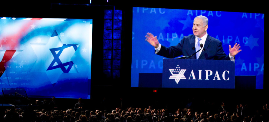 Benjamin Netanyahu, Israel's prime minister, at last year's Aipac conference. Mr. Netanyahu, along with leaders of both parties in Congress, is also expected to attend this year. (photo: Jose Luis Magana/AP)