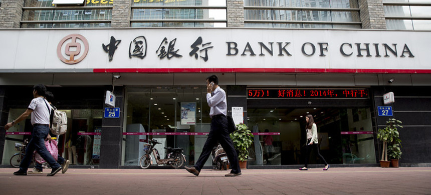 Bank of China. (photo: AFP)