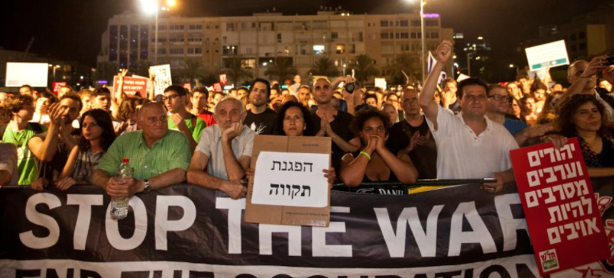 A 2014 protest in Tel Aviv against the war in Gaza. The signs say 'A demonstration of hope' and 'Jews and Arabs refuse to be enemies.' (photo: Tomer Appelbaum)