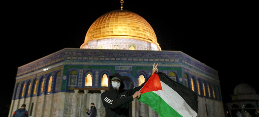 'The Palestinian people possess an inalienable right to self-determination,' statement says. (photo: AP)