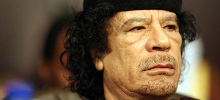 Muammar Qaddafi attends the opening of the Arab Summit, 03/29/08. (photo: Salah Malkawi/Getty Images)