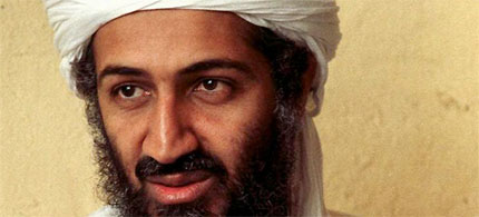 File photo, Osama bin Laden. (photo: AP)
