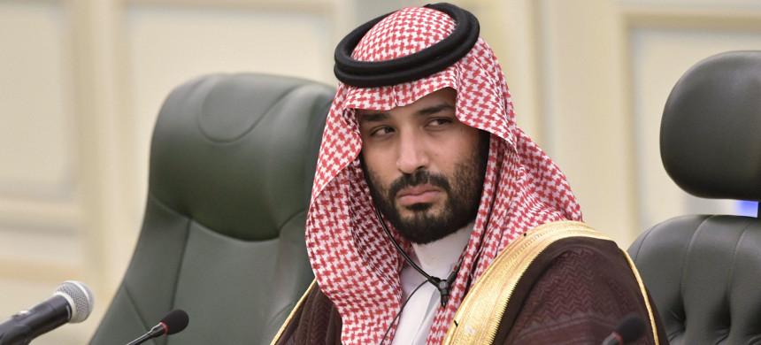 Saudi Crown Prince Mohammed bin Salman. (photo: Getty)