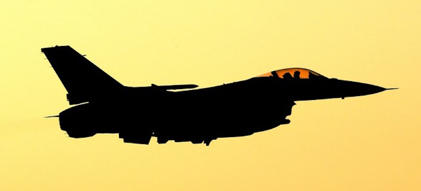 An Israeli fighter jet. (photo: AFP)