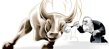 Illustration, New York Mayor Michael Bloomberg servicing the Wall Street Bull. (art: Andre Carrilho/New York Magazine)