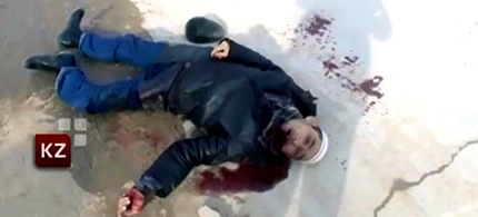 Striking oil workers were massacred by police forces in Kazakhstan where the Western-backed president-for-life owns KazMunaiGaz, the statist oil company closely partnered with Chevron, 12/21/11. (photo: Youtube)