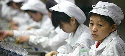 An undercover investigation by Southern Weekend exposed conditions at Foxconn's Shenzhen factory, an Apple contractor and the site of numerous worker suicides, 05/19/10. (photo: Southern Weekend)