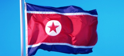 A North Korean flag. (photo: Stockbyte/Getty Images)