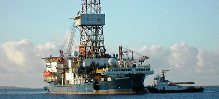 The Discoverer is expected to begin drilling for oil in the Arctic in August. (photo: AP)
