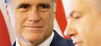US Republican party presidential candidate Mitt Romney speaks at an event in Jerusalem, 07/29/12. (photo Getty Images)