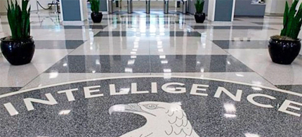 CIA Headquarters. The US Government will not bring about criminal charges for the death of Gul Rahman who died in the early hours of Nov. 20, 2002, after being shackled to a cold concrete wall. (photo: AFP)