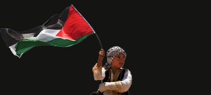 A young Palestinian waves a flag. (photo: Getty Images)