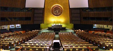 Room of the United Nations General Assembly. (photo: unknown)