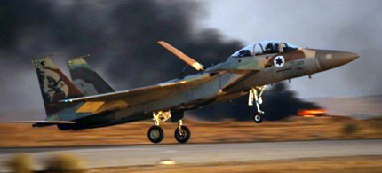 An Israel Air Force F-15 during takeoff. (photo: Neil Cohen/IDF)