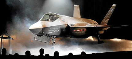 The F-35 (photo: SCANPIX)