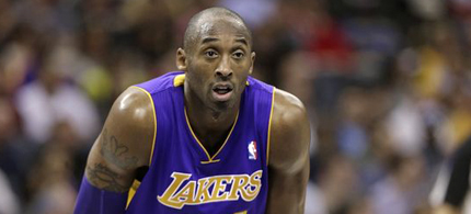 As bad a year as this is for the Lakers, it's an even worse one for Washington. (photo: AP)