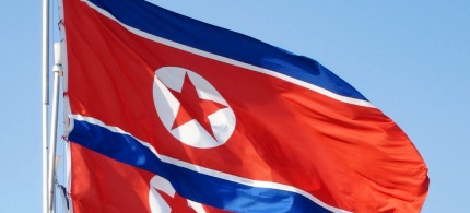 The North Korean flag. (photo: unknown)